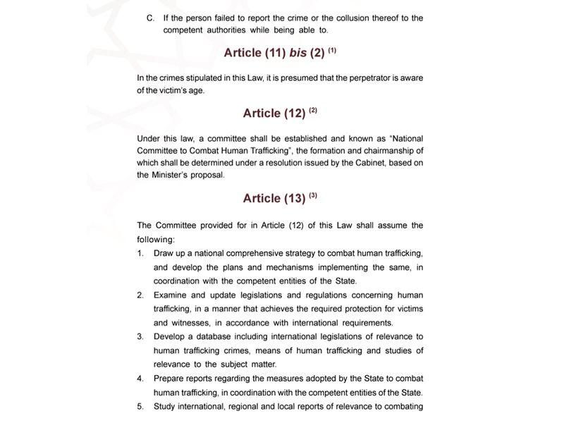 Federal Law No. 51 - 11