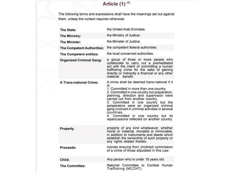 Federal Law No. 51 - 5