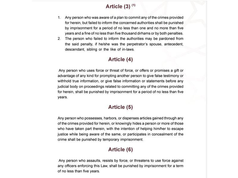 Federal Law No. 51 - 8