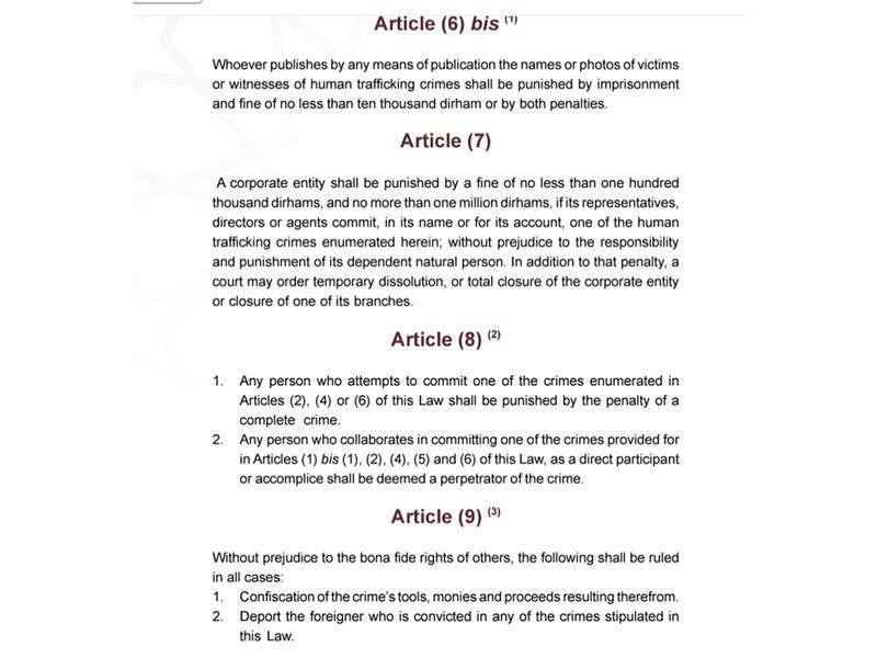 Federal Law No. 51 - 9