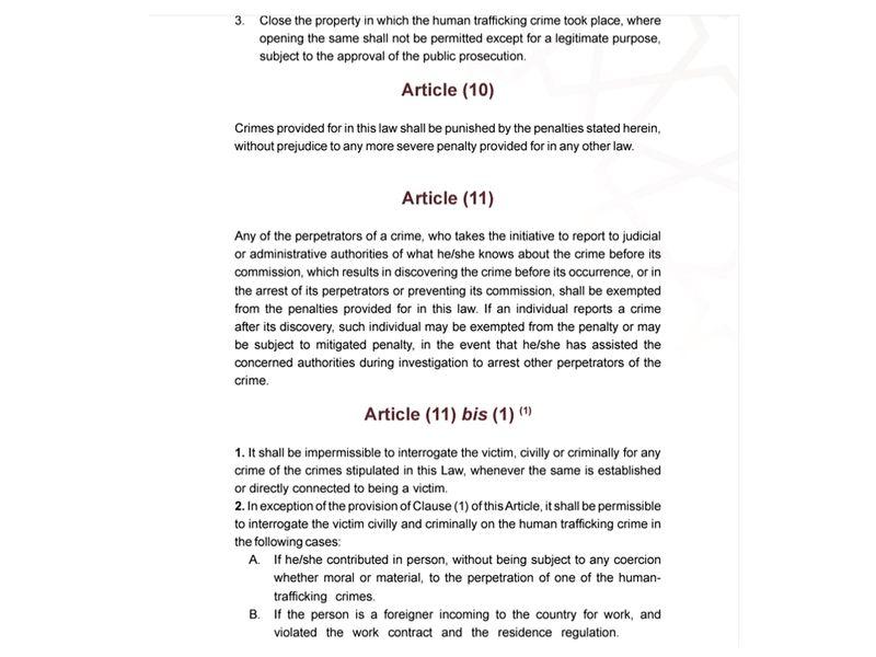 Federal Law No. 51- 10