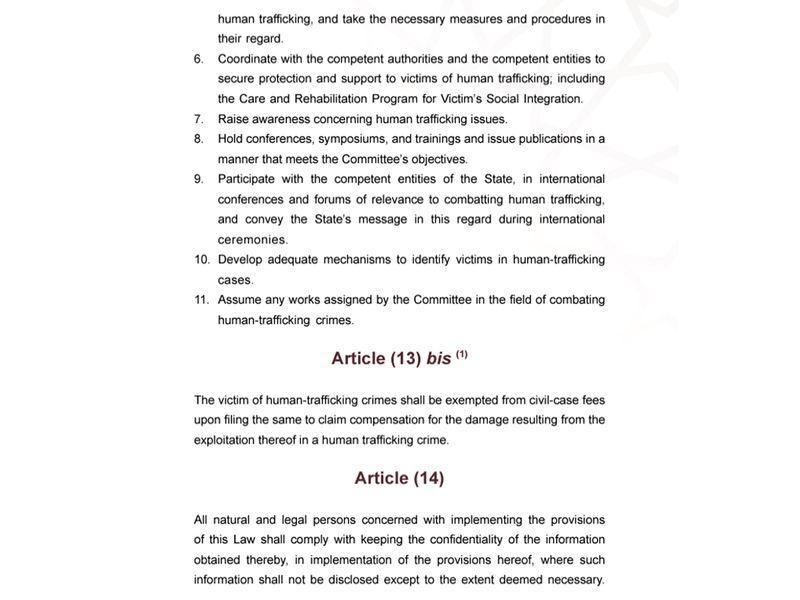 Federal Law No. 51- 12