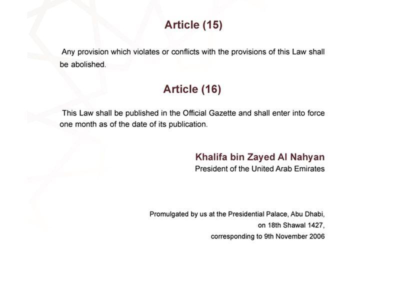 Federal Law No. 51- 13