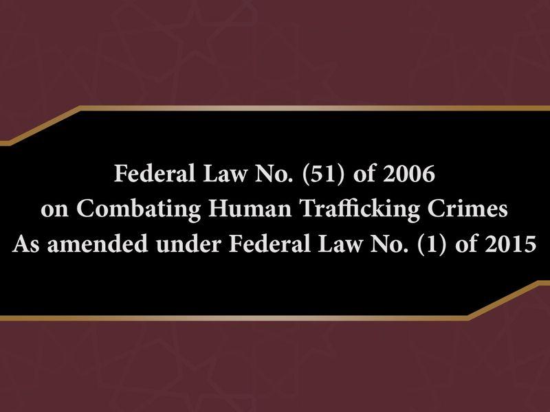 Federal Law No. 51