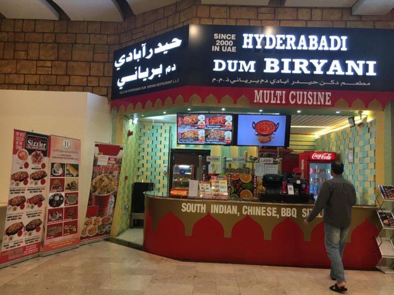 Hyderabadi Dum Biryani restaurant at Century Mall in Mamzar, Dubai.-1577363744168