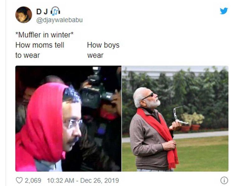 Modi meme festival 3