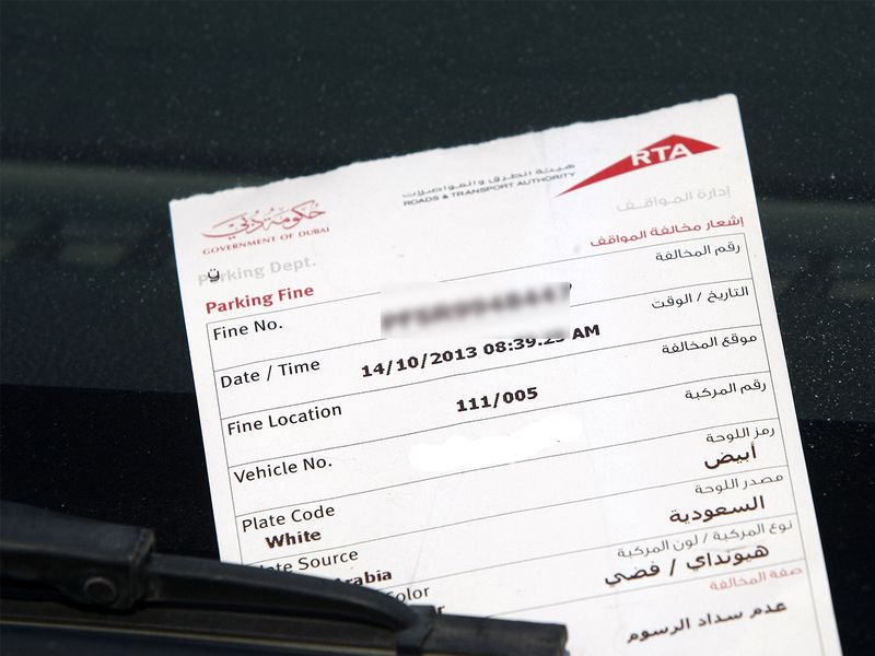 RTA Virtual parking cards