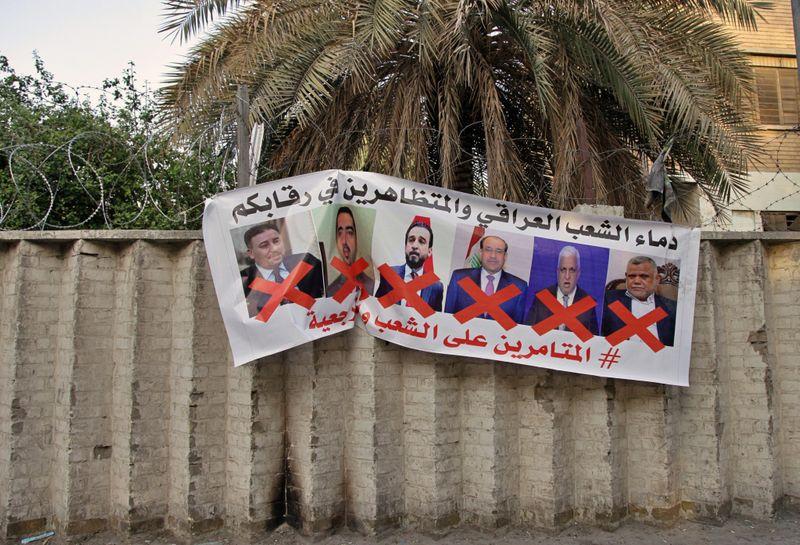 Copy of Iraq_Protests_15310.jpg-e9f0c-1577450459587