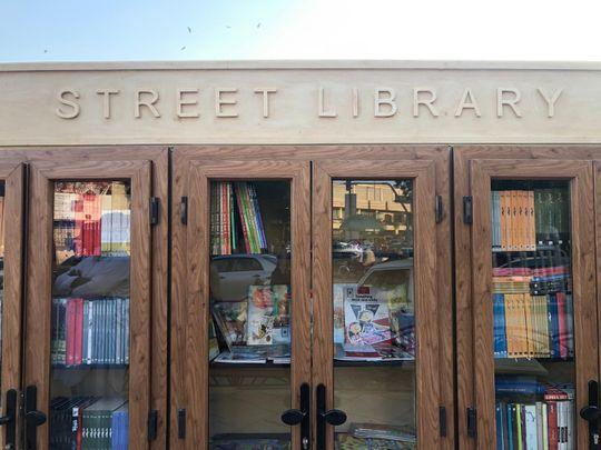 Islamabad street library