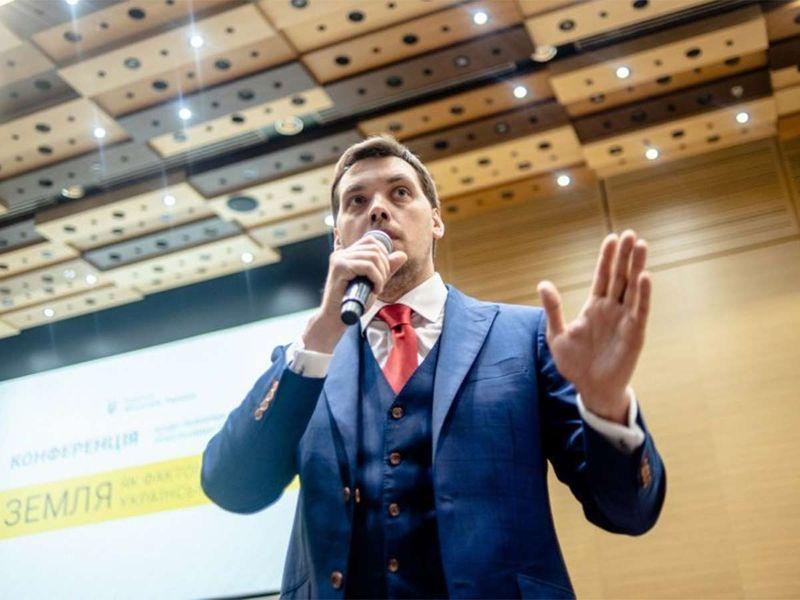 Oleksiy Goncharuk