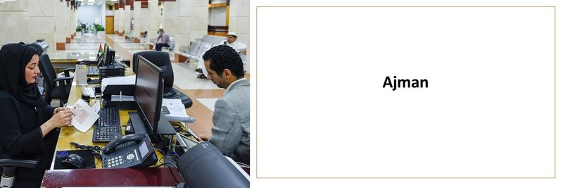 UAE residence visa fees 26