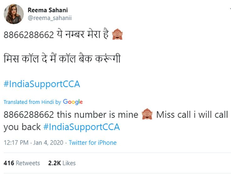 As it turns out, a number of tweets on Saturday encouraged social-media users to call the toll-free number but concealed the exactly function of the line.