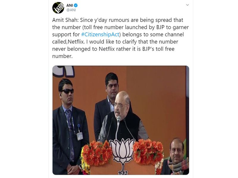 On Sunday, Union Home Minister Amit Shah cleared air on CAA toll-free number said it is not linked to Netflix