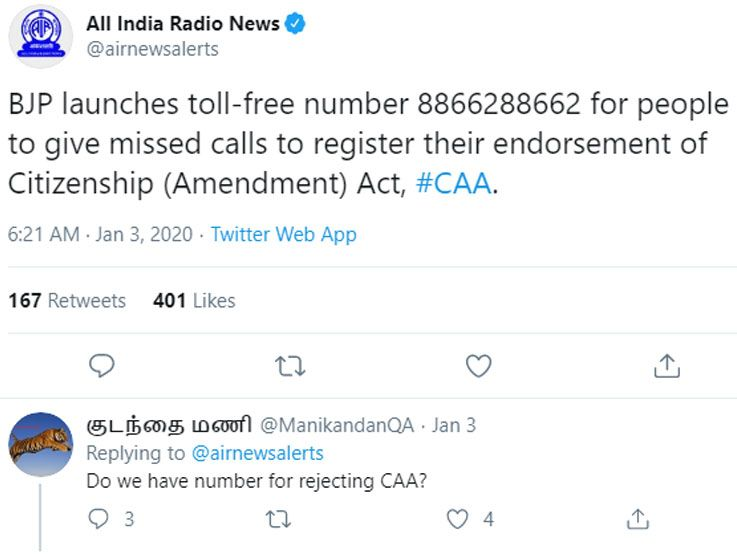 The BJP had launched the toll-free number on Thursday for people to give missed calls to register their endorsement of the law ahead of the party's 10-day mass contact drive from 5 January
