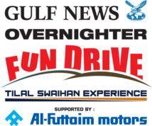 NAT FUNDRIVE 2020 logo 1-1578322710853