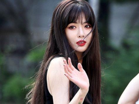 Hyuna-1578394593405