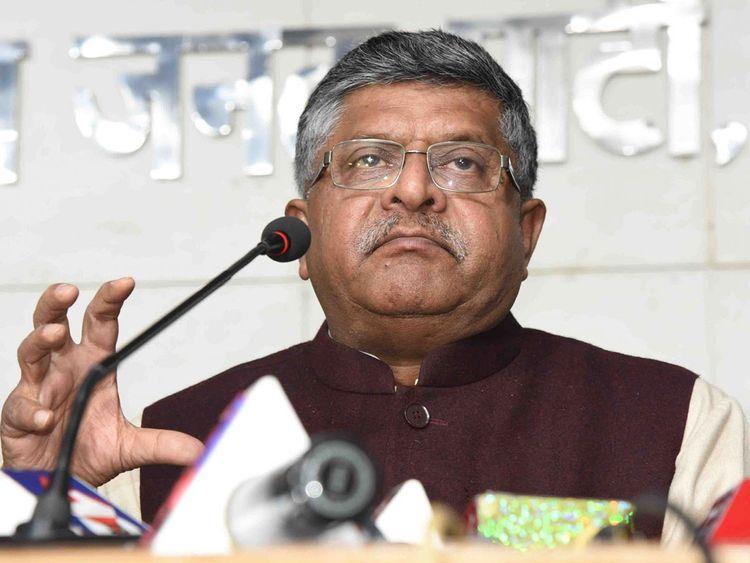 India's IT Minister Ravi Shankar Prasad