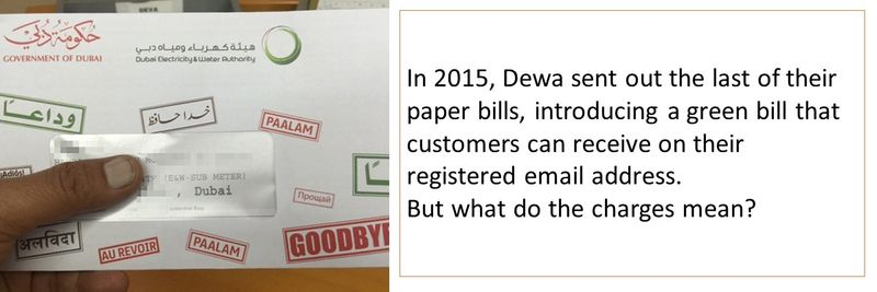 Understand your Dewa bill 2