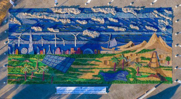 Masdar creates Guinness Record with unique mosaic