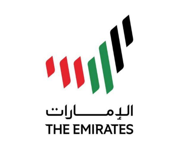 NAT UAE NATION BRAND LOGO-1578497280239