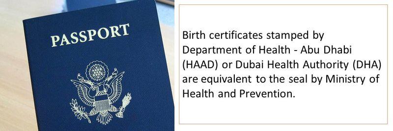 Newborn passport in UAE