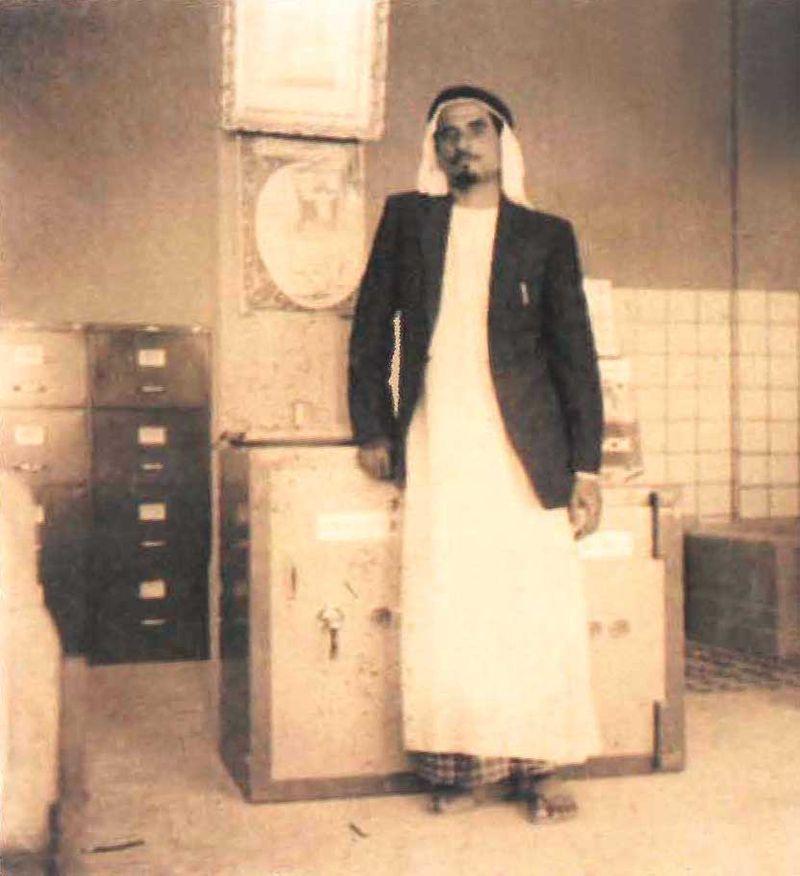 Salem Al Saman in the early 60s