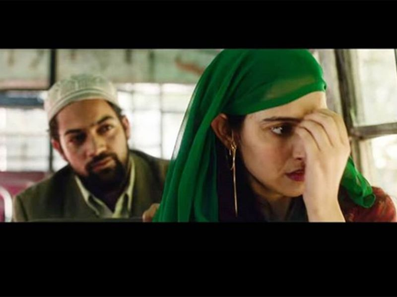 Scene from the movie 'Shikara'