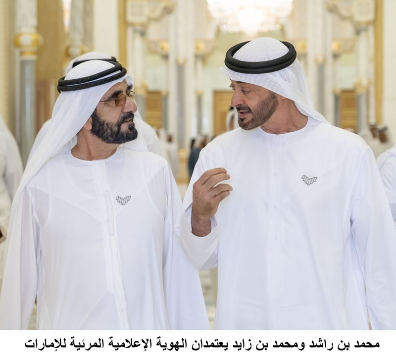 WAM MBR MBZ UAE NATION BRAND33-1578497295173