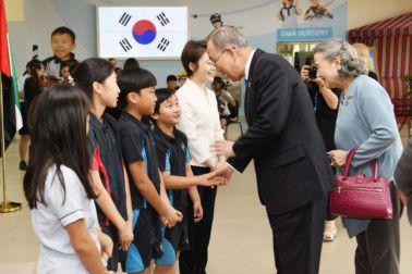 Former United Nations Secretary-General Ban Ki-moon delivers keynote speech at inaugural GWAMUN conference  (2)-1578573057713