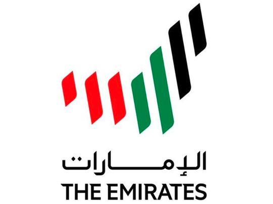 The new UAE logo