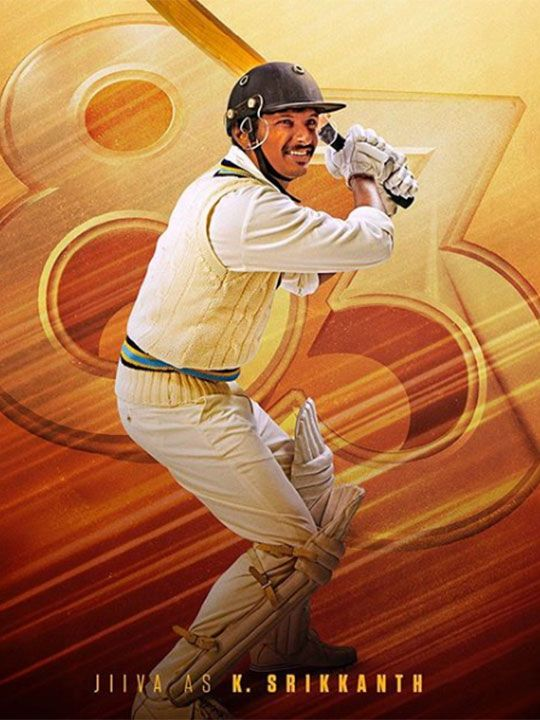 Jiiva as former cricketer K. Srikkanth