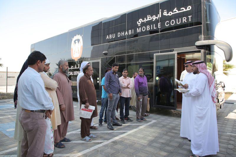 Abu Dhabi mobile court