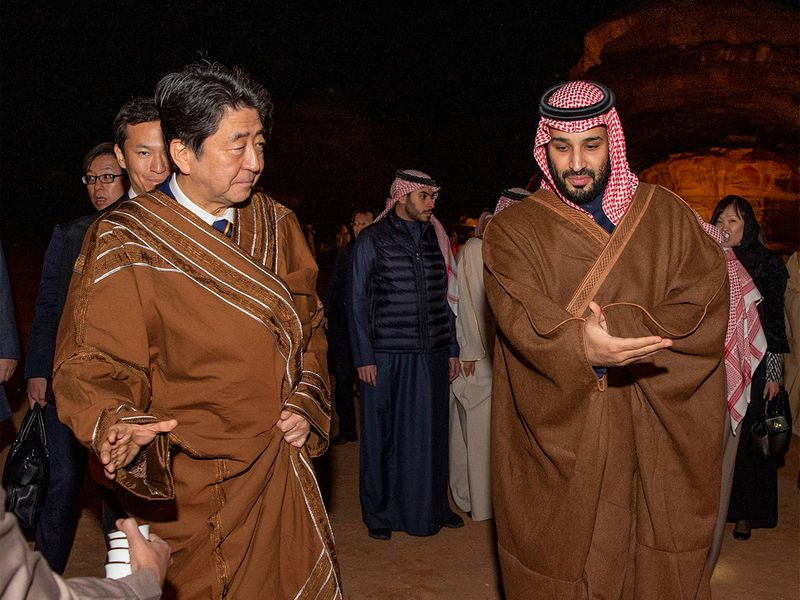 20200113_Japan_saudi