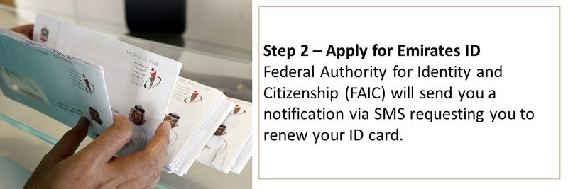 Renewing your UAE visa 10