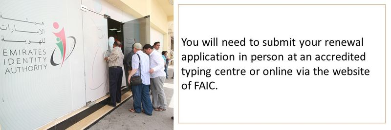 Renewing your UAE visa 11