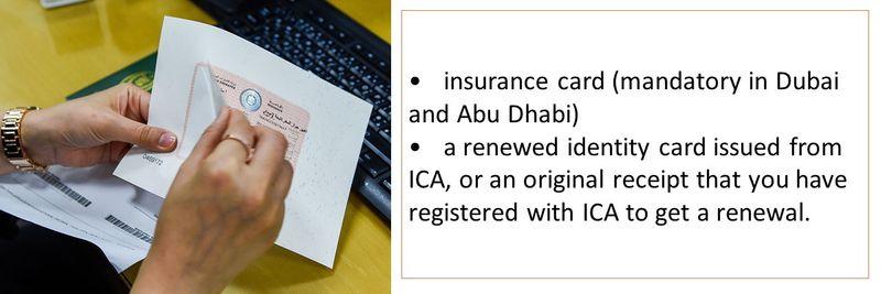 Renewing your UAE visa 14