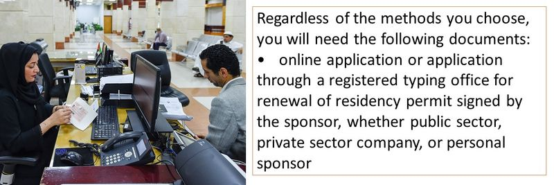 Renewing your UAE visa 16