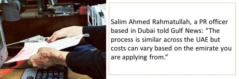 Renewing your UAE visa 6