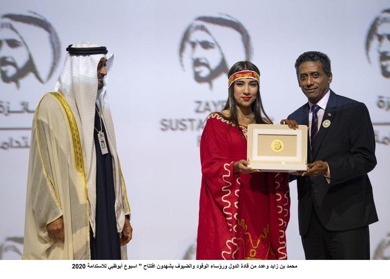 Sustainability Prize Abu Dhabi