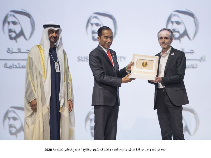 Sustainability Prize one