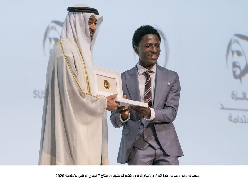 Sustainability Prize