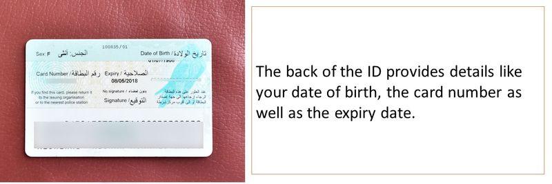 UAE visa validity 11