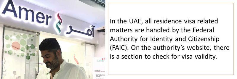 UAE visa validity 4