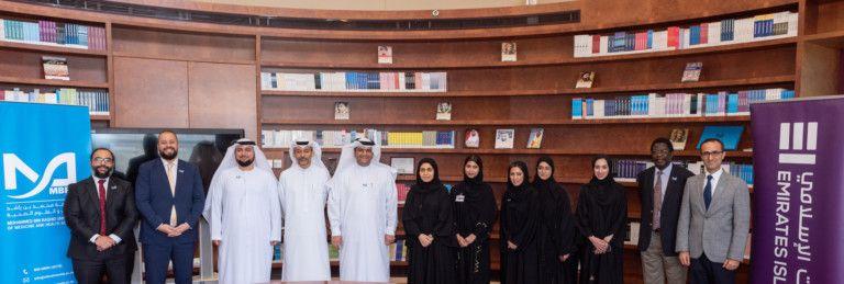 NAT 200114 Emirates Islamic- Mohammed Bin Rashid University of Medicine and Health Sciences-1578999927565