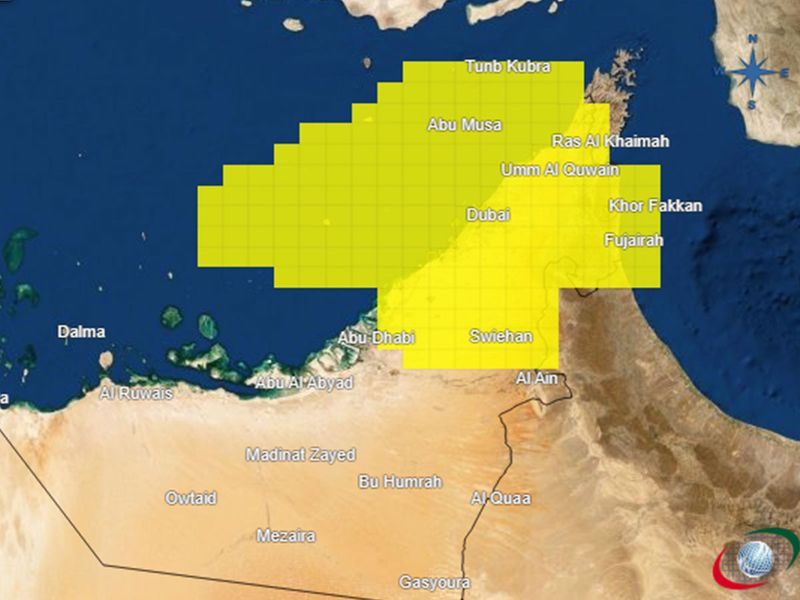Weather alert issued by NCM