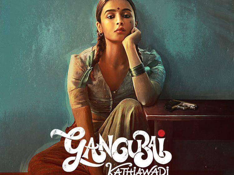 Gangubhai 1-1579070469976