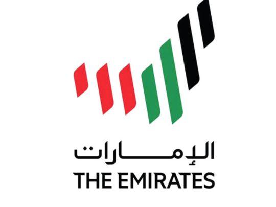 NAT UAE NATION BRAND LOGO1-1579092688419