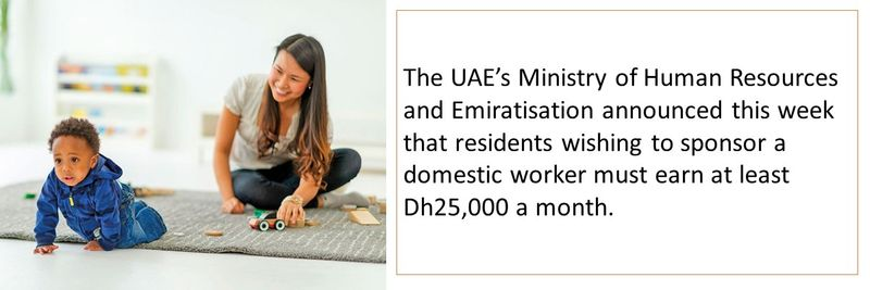 25000 salary 1 new
