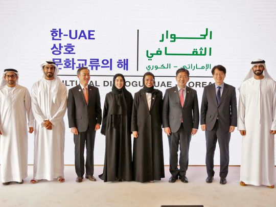 NAT UAE – Korea Cultural Dialogue 1 3-1579530982841