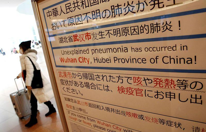Pneumonia 0121